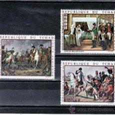 Sellos: TCHAD A 61/3 SIN CHARNELA, PINTURA, II CENTENARIO NACIMIENTO DE NAPOLEON I. Lote 26226904