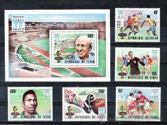 TCHAD 337/41, HB 22 SIN CHARNELA, DEPORTE, ARGENTINA 78, COPA DEL MUNDO DE FUTBOL, (Sellos - Extranjero - África - Chad)