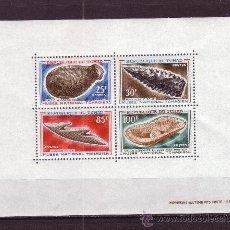 Sellos: CHAD HB 3** - AÑO 1966 - ARQUEOLOGIA - OBJETOS DEL MUSEO NACIONAL. Lote 27737555
