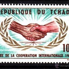 Sellos: CHAD AÉREO 24** - AÑO 1965 - AÑO DE LA COOPERACIÓN INTERNACIONAL. Lote 232757965