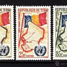 Sellos: CHAD 63/65** - AÑO 1961 - ADMISIÓN DE CHAD EN LAS NACIONES UNIDAS - MAPAS. Lote 43761152