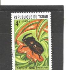 Francobolli: TCHAD 1972 - SCOTT NRO. 255 - USADO. Lote 45104122