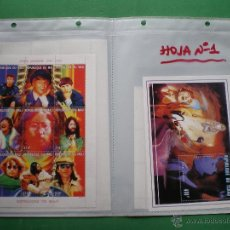 Sellos: 4 BLOQUES SELLOS JOHN LENNON NUEVOS ORIGINALES REPUBLICA DEL CHAD 1996 VER FOTOS PDELUXE. Lote 47644182