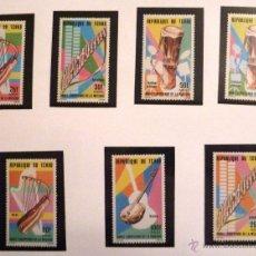 Francobolli: SELLOS CHAD 1985. NUEVOS. INSTRUMENTOS MUSICALES. FALTA UNO.. Lote 47806096