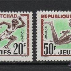 Sellos: CHAD 80/81* - AÑO 1962 - JUEGOS DEPORTIVOS AFRICANOS - ATLETISMO. Lote 54798069