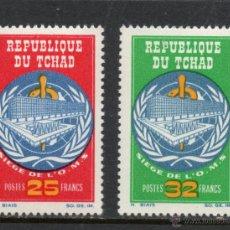 Sellos: CHAD 123/24** - AÑO 1966 - NUEVA SEDE DE LA ORGANIZACION MUNDIAL DE LA SALUD. Lote 54798117