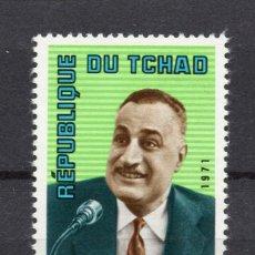 Sellos: CHAD AEREO 84** - AÑO 1971 - GAMAL ABDEL NASSER, PRESIDENTE DE EGIPTO. Lote 230681845