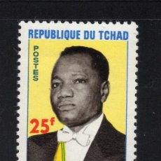 Sellos: CHAD 126** - AÑO 1966 - PRESIDENTE FRANCOIS TOMBALBAYE. Lote 55024105