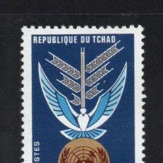 Sellos: CHAD 232** - AÑO 1970 - 25º ANIVERSARIO DE NACIONES UNIDAS. Lote 55024171