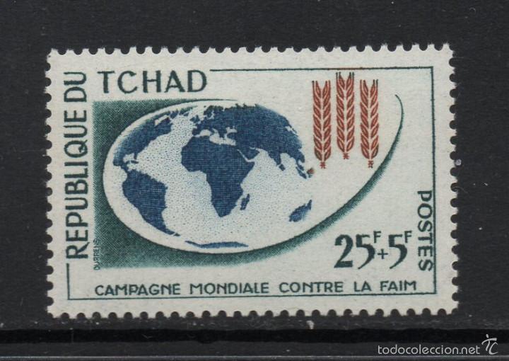 CHAD 83** - AÑO 1963 - CAMPAÑA MUNDIAL CONTRA EL HAMBRE (Sellos - Extranjero - África - Chad)