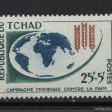 Timbres: CHAD 83** - AÑO 1963 - CAMPAÑA MUNDIAL CONTRA EL HAMBRE. Lote 55165751