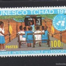 Francobolli: CHAD 224* - AÑO 1970 - AÑO INTERNACIONAL DE LA EDUCACION. Lote 55165996