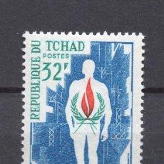 Sellos: CHAD 165** - AÑO 1968 - AÑO INTERNACIONAL DE LOS DERECHOS HUMANOS. Lote 247616365