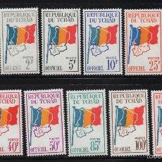 Francobolli: CHAD SERVICIO 1/10** - AÑO 1966 - BANDERA Y MAPAS. Lote 55940177
