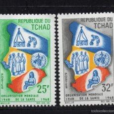 Sellos: CHAD 150/51** - AÑO 1968 - 20º ANIVERSARIO DE LA ORGANIZACION MUNDIAL DE LA SALUD. Lote 56246795