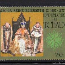Sellos: CHAD 329** - AÑO 1977 - 25º ANIVERSARIO DE LA CORONACION DE LA REINA ISABEL II. Lote 56246832