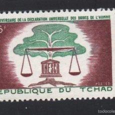 Sellos: CHAD 93** - AÑO 1963 - 15º ANIVERSARIO DE LA DECLARACIÓN UNIVERSAL DE LOS DERECHOS HUMANOS. Lote 56808040