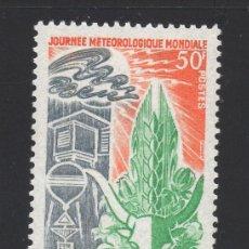 Sellos: CHAD 225** - AÑO 1970 - DIA METEOROLOGICO MUNDIAL. Lote 56808059
