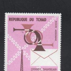 Sellos: CHAD AÉREO 22** - AÑO 1964 - CONGRESO PANAFRICANO Y MALGACHE DE CORREOS Y TELECOMUNICACIONES. Lote 56808072