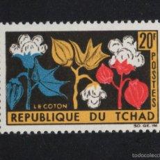 Francobolli: CHAD 99** - AÑO 1964 - AGRICULTURA - FLORA - CULTIVO DEL ALGODON. Lote 57143068