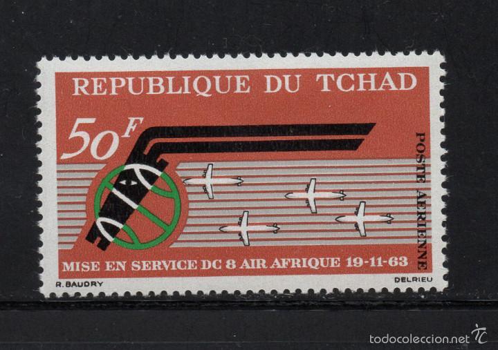 CHAD AÉREO 10** - AÑO 1963 - ANIVERSARIO DE LA COMPAÑÍA AIR ÁFRICA - PUESTA EN SERVICIO DEL DC-8 (Sellos - Extranjero - África - Chad)