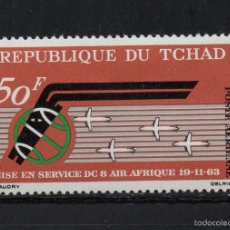 Sellos: CHAD AÉREO 10** - AÑO 1963 - ANIVERSARIO DE LA COMPAÑÍA AIR ÁFRICA - PUESTA EN SERVICIO DEL DC-8. Lote 57143099