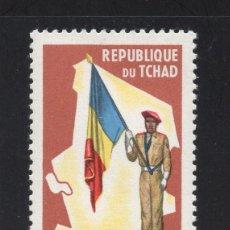 Francobolli: CHAD FM 2** - AÑO 1966 - SOLDADO Y BANDERA. Lote 57143147