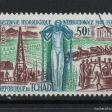 Francobolli: CHAD 152 - AÑO 1968 - DECENIO HIDROLÓGICO INTERNACIONAL. Lote 133353305