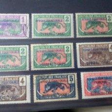 Sellos: SELLOS DE OUBANGUI-CHARI (ACTUAL CHAD) DE ENTRE 1915 Y 1933 MUY BUEN ESTADO. Lote 61672328