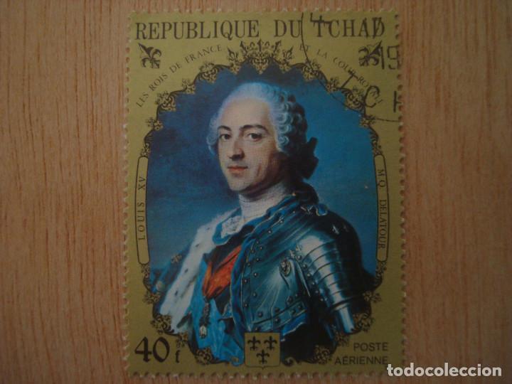 SELLO 40 F - REPUBLICA DE CHAD TCHAD - LOUIS XV - MAURICE QUENTIN DELAROUR - REPUBLIQUE DU / SELLOS (Sellos - Extranjero - África - Chad)
