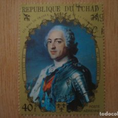 Sellos: SELLO 40 F - REPUBLICA DE CHAD TCHAD - LOUIS XV - MAURICE QUENTIN DELAROUR - REPUBLIQUE DU / SELLOS. Lote 67372705
