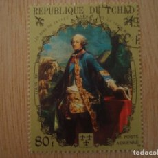 Sellos: SELLO 80 F - REPUBLICA DE CHAD TCHAD - LOUIS XV - C. VANLOO - REPUBLIQUE DU / SELLOS. Lote 67373209