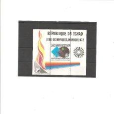 Sellos: CHAD. DEPORTES. JUEGOS OLIMPICOS MUNICH 1972**. Lote 75298583