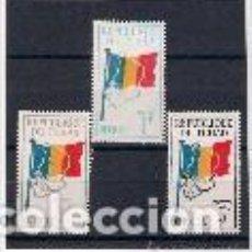 Sellos: BANDERAS DE TCHAD. SELLOS AÑO 1966/71. Lote 80575198