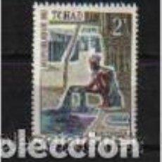 Sellos: TINTORERO (OFICIOS), TCHAD, SELLO AÑO 1970. Lote 80575502