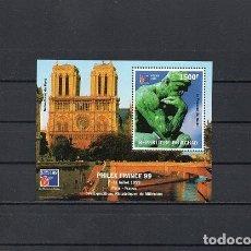 Sellos: CHAD 1999, HB PHILEX FRANCE 99, SC-MNH. Lote 80819811