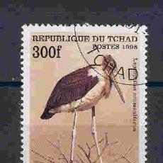 Sellos: AVES DE TCHAD.SELLO AÑO 1998. Lote 85372100
