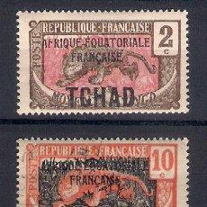 Sellos: GUEPARDOS (FAUNA) DE CHAD. SELLOS AÑO 1924. Lote 87401872