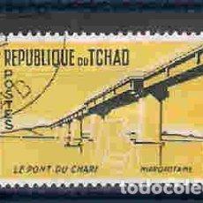 Sellos: PUENTES DE CHAD. SELLO AÑO 1961/2. Lote 93076725