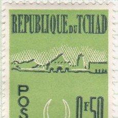 Sellos: 1961-62 - CHAD - CABEZA DE ANIMAL Y VISTAS DIVERSAS - GACELA DORCAS - BILTINE - YVERT 66. Lote 235020785