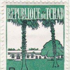 Francobolli: 1961-62 - CHAD - CABEZA DE ANIMAL Y VISTAS DIVERSAS - ELEFANTE - LAGONE - YVERT 67. Lote 100717207