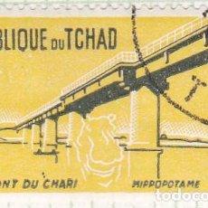 Sellos: 1961-62 - CHAD - CABEZA DE ANIMAL Y VISTAS DIVERSAS - HIPOPOTAMO - RIO CHARI - YVERT 71. Lote 100717315