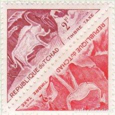Sellos: 1962 - CHAD - PINTURA PREHISTORICA - YVERT TT 27,28. Lote 100719151