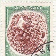 Timbres: 1963 - CHAD - ARTE SAO - PESO DE ARCILLA - YVERT 88. Lote 100736491