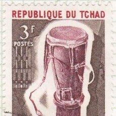 Sellos: 1965 - CHAD - INSTRUMENTOS DE MUSICA - TAMBOR DE HOMBRO - YVERT 116. Lote 100738195