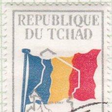 Sellos: 1966-71 - CHAD - BANDERA Y MAPA - YVERT TS 2. Lote 100739831