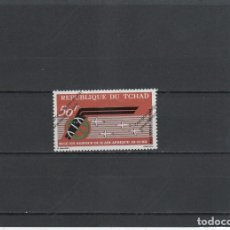 Sellos: TCHAD Nº A 10 (**). Lote 122944891