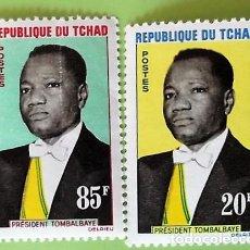 Sellos: TCHAD. 84/85 PRESIDENTE FRANÇOIS TOMBALBAYE. VER FOTO POR DOBLEZ EN EL SELLO DE 85 F. 1963. SELLOS N. Lote 135323879