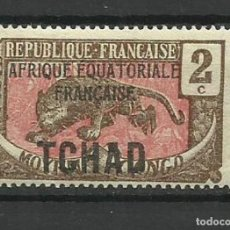 Sellos: FRANCIA COLONIAS-NUEVO - TCHAD 1922 HABILITADO. Lote 135430346