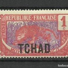 Sellos: FRANCIA COLONIAS-NUEVO - TCHAD 1922 HABILITADO. Lote 135430518